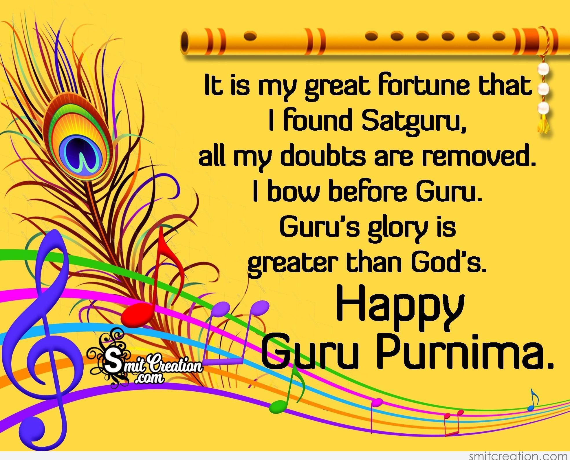 Guru Purnima Pictures and Graphics - SmitCreation.com