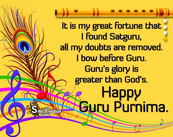 Happy Guru Purnima – Guru's Glory Is Greater Than God's