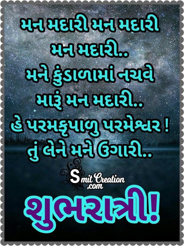 Shubh Ratri – Man Madari Maru Man Madari