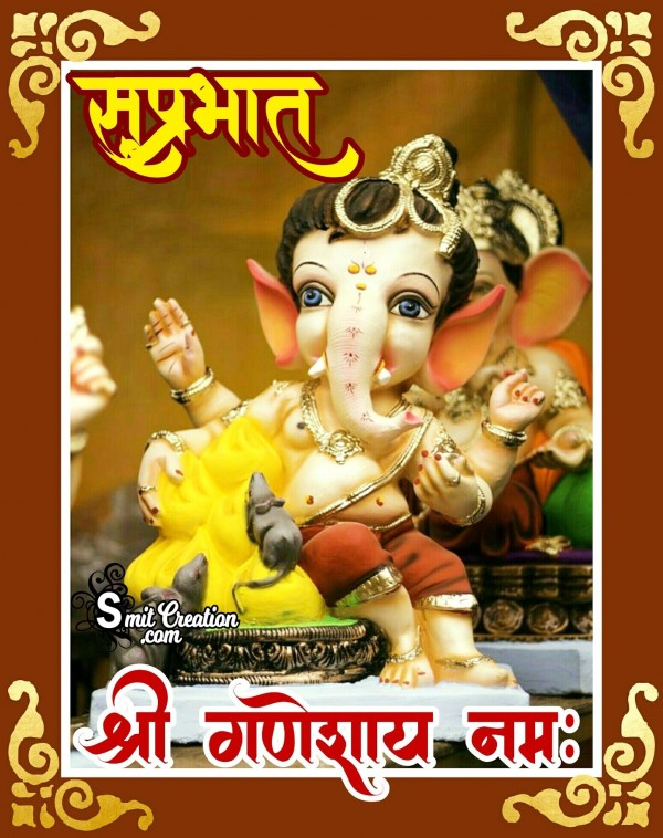 Good Morning Ganesha Shri Ganeshay Namah