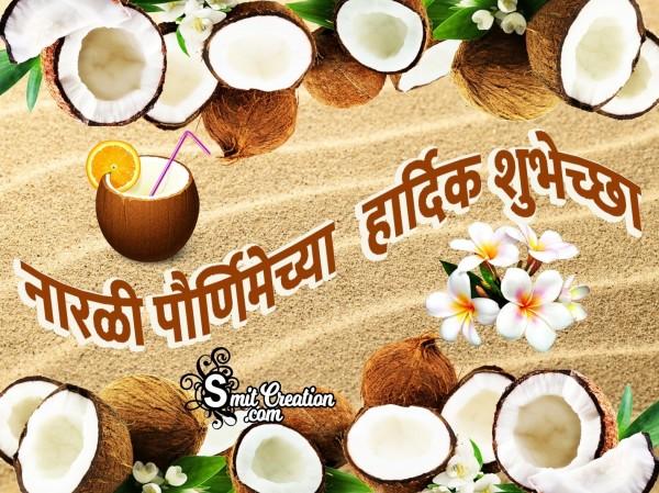Narali Purnima Chya Hardik Shubhechha