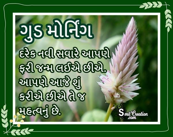 Good Morning Navi Sawar