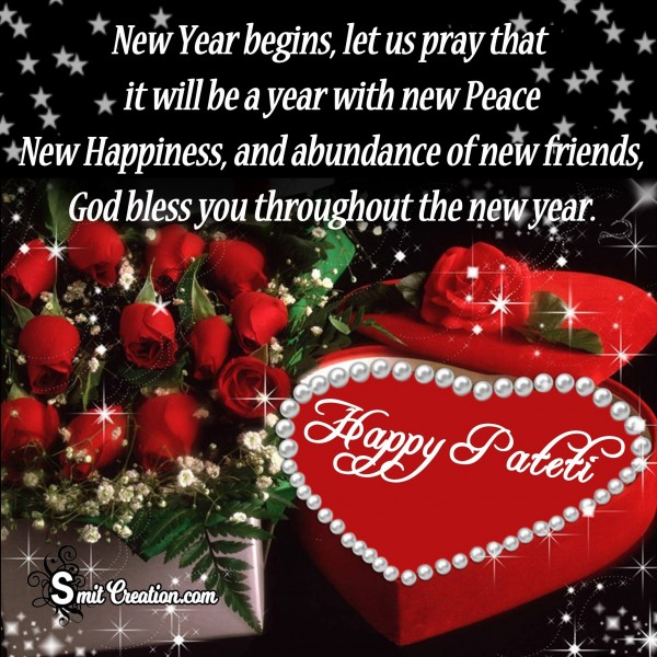 God bless you throughout the new year – Happy Pateti