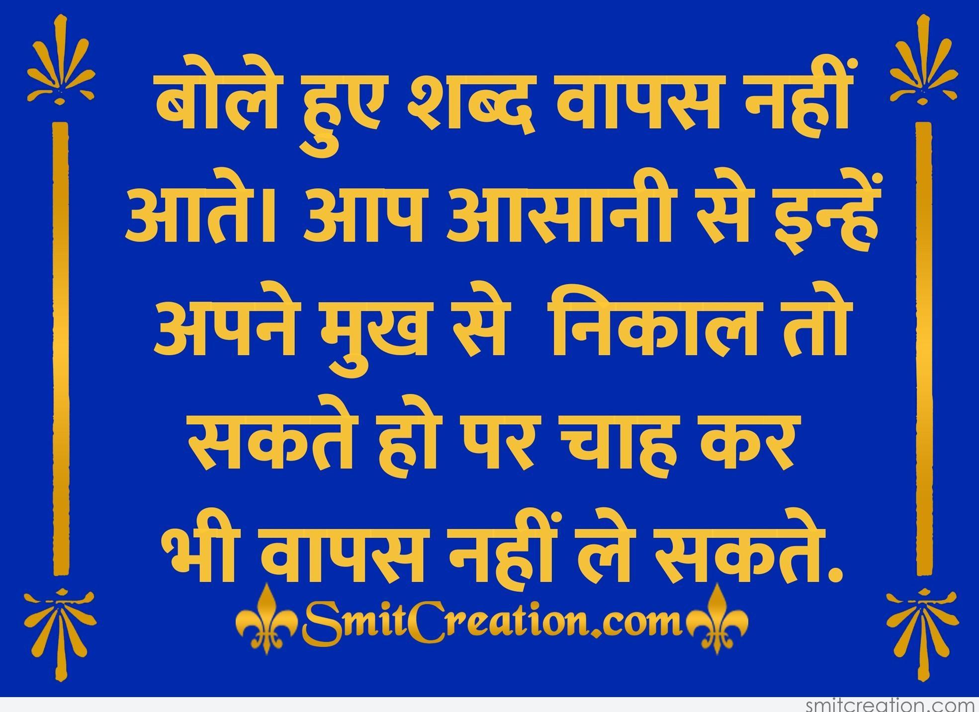 hindi kahaniya प्रेरणादायक हिंदी कहानिया images