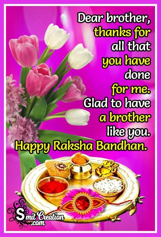 Happy Raksha Bandhan Dear Brother