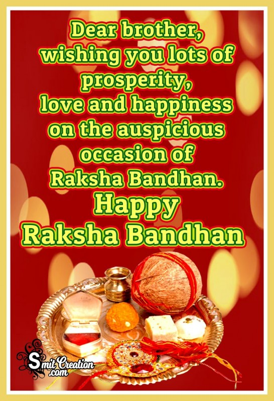 Happy Raksha Bandhan Dear Brother