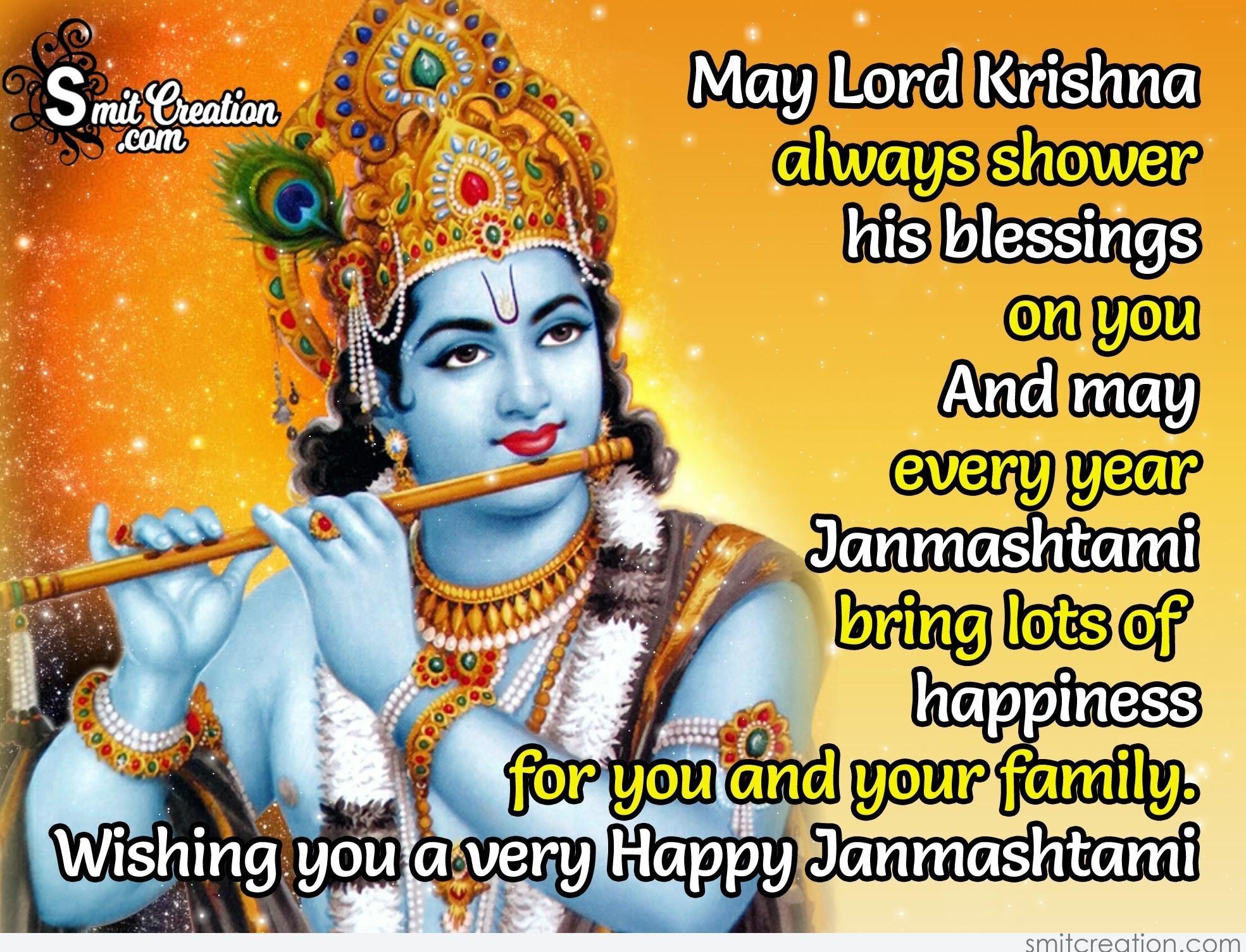 Krishna Janmashtami English Pictures And Graphics