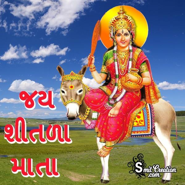 Shitala Satam Gujarati