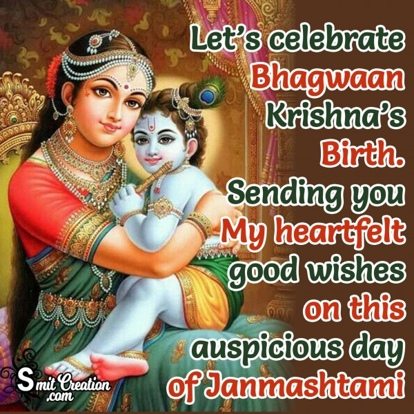 Wish You A Happy Krishna Janmashtami!