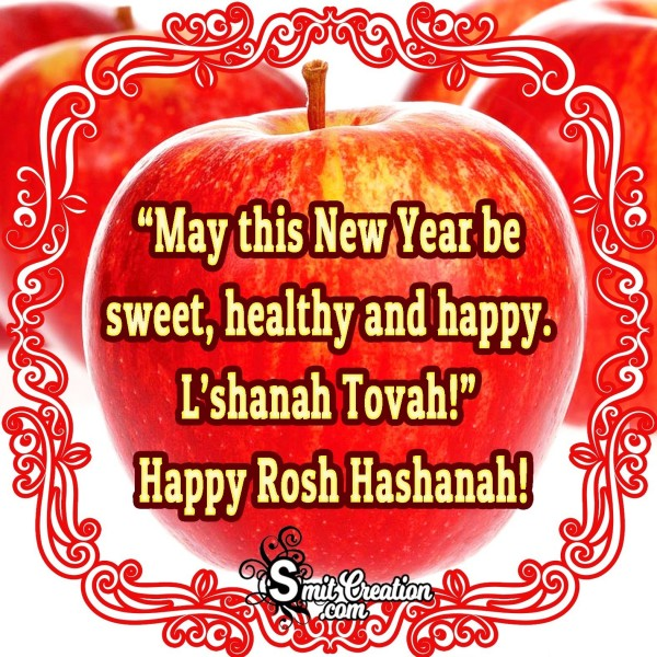 Rosh Hashanah Wishes, Messages, Quotes Images
