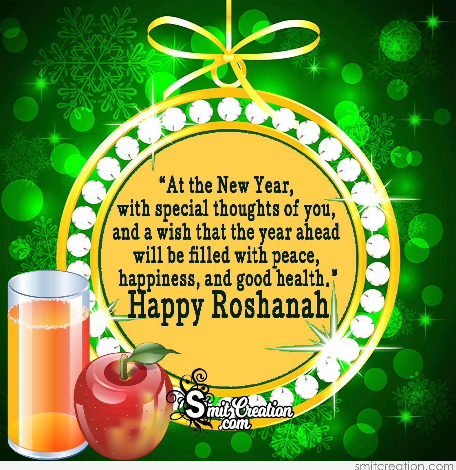 Happy Rosh Hashanah Greetings Card Smitcreation