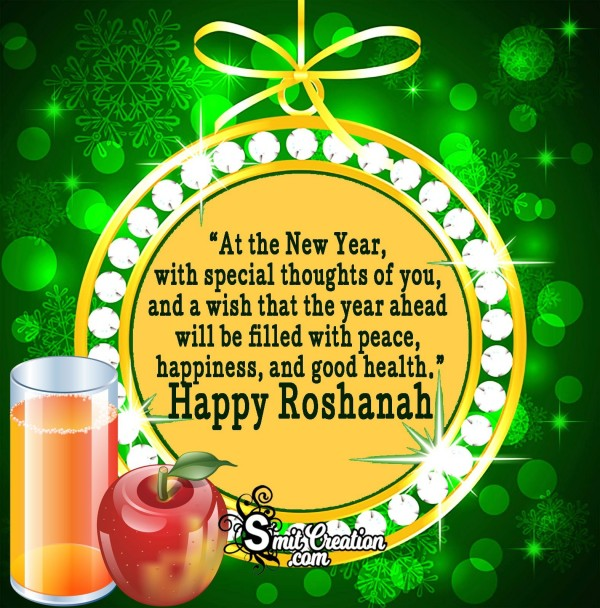 Happy Rosh Hashanah Greetings Card