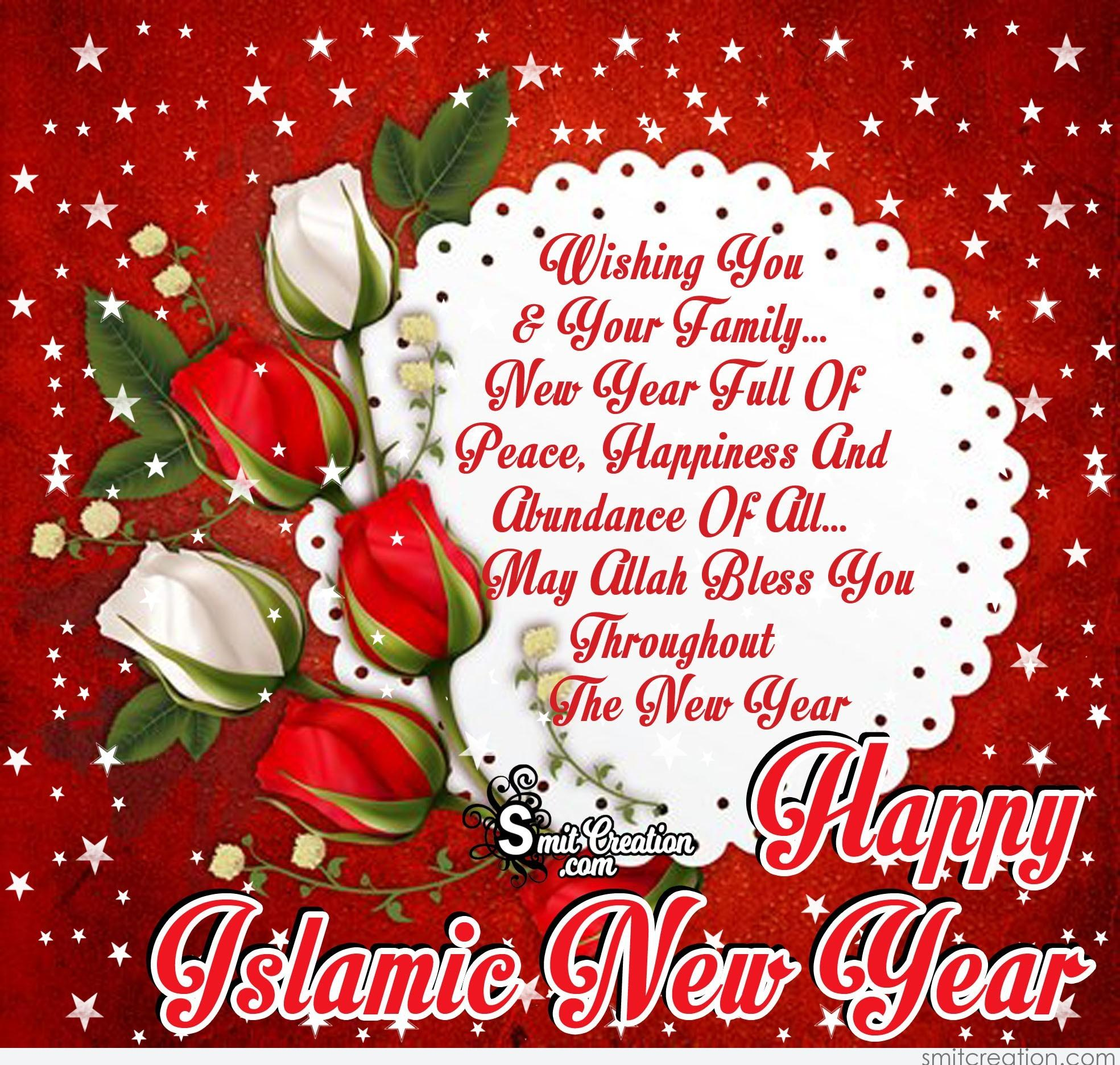 May allah bless you happy islamic new year smitcreation happy islamic new year m4hsunfo