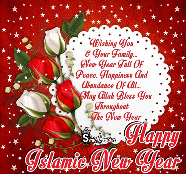 Happy Islamic New Year