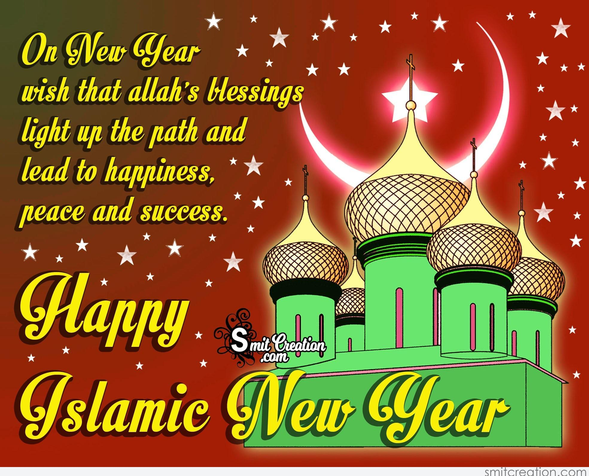 Islamic New Year Pictures And Graphics Smitcreation