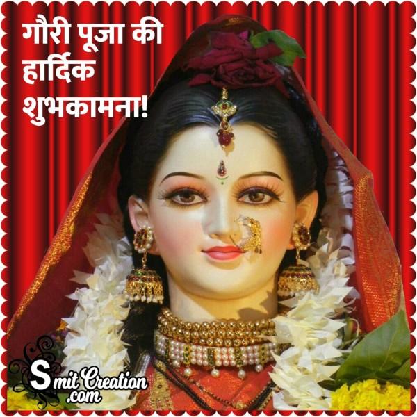 Gauri Puja Ki Hardik Shubhkamnaye