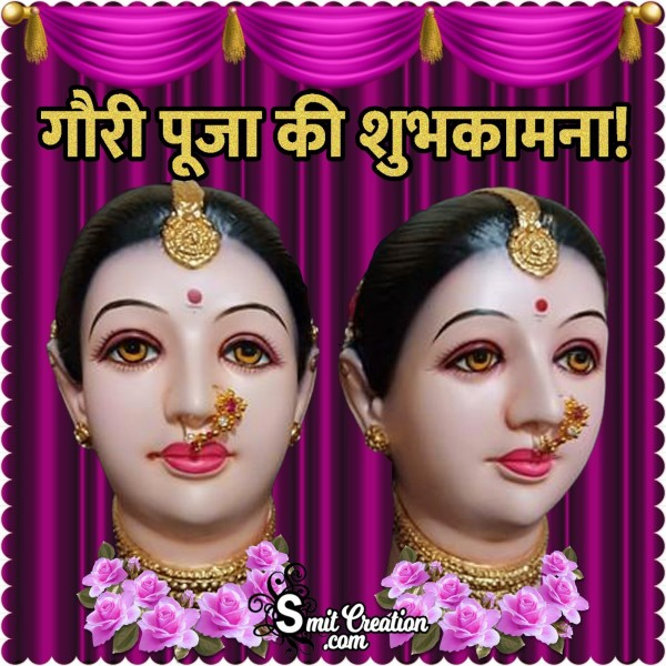 Gauri Puja Ki Shubhkamnaye