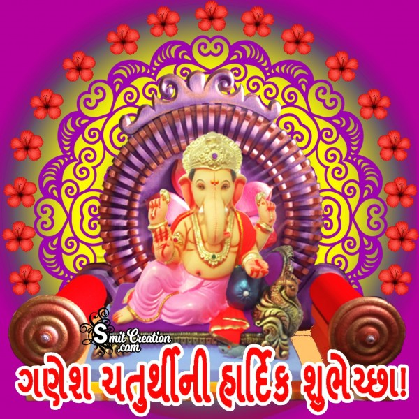 Ganesh Chaturthi Ni Hardik Shubhechha