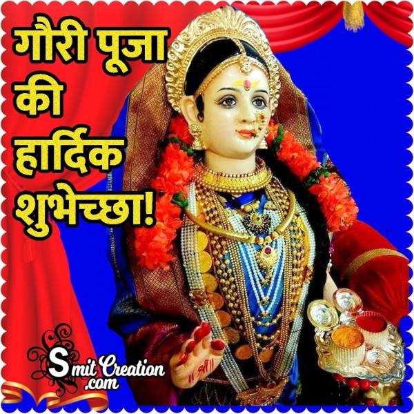 Gauri Puja Ki Hardik Shubhechha
