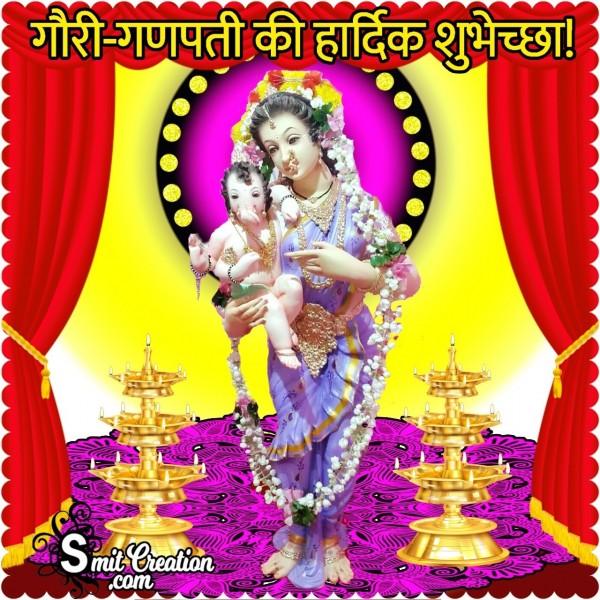 Gauri Ganpati Puja Ki Hardik Shubhechha