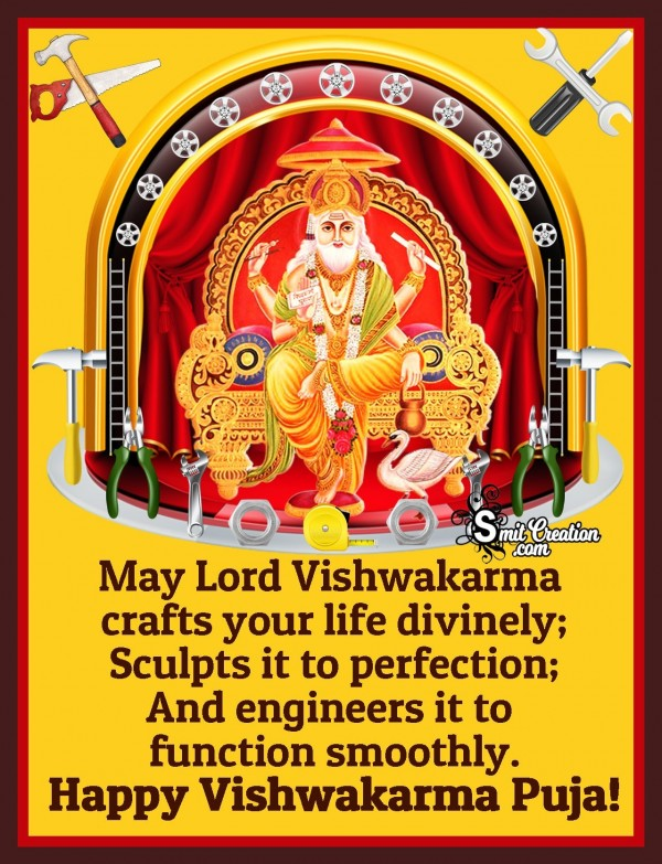 Happy Vishwakarma Puja!