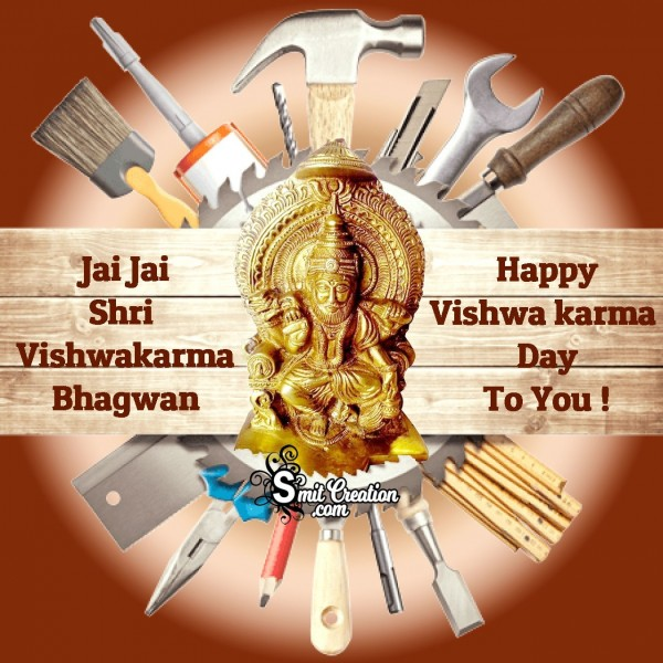 Happy Vishwakarma Day To You