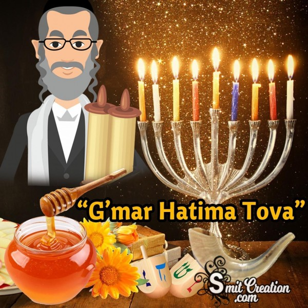 G'mar Hatimah Tovah