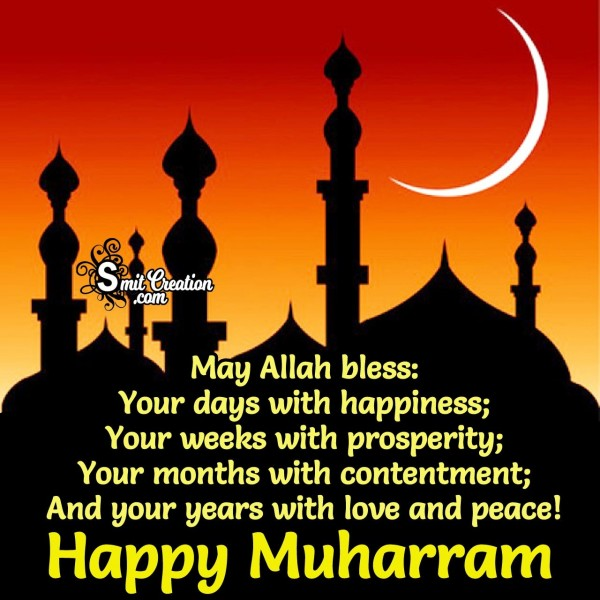 May Allah bless Your Days With happiness