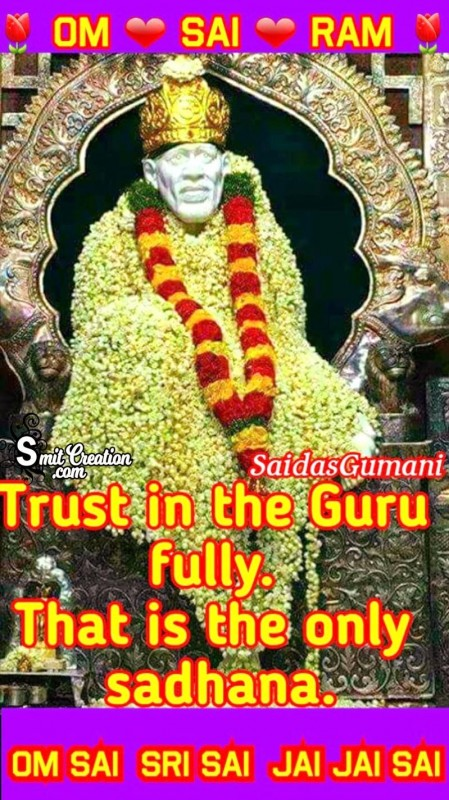 Trust In The Guru Fully. That Is Only Sadhna.