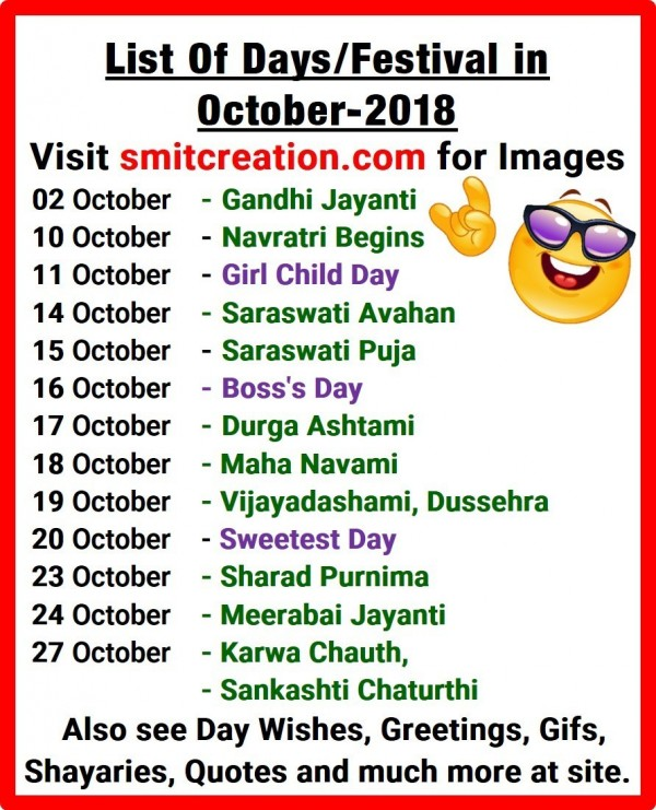 List Of Days/Festival in October– 2018
