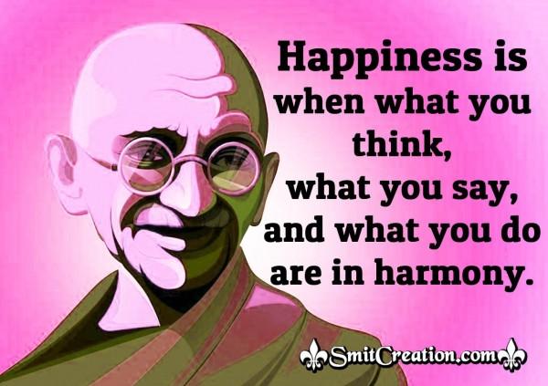 Happiness Quote Of Gandhi