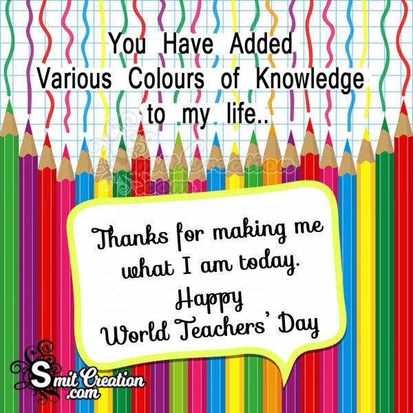 Happy World Teachers' Day To Wonderful Teacher