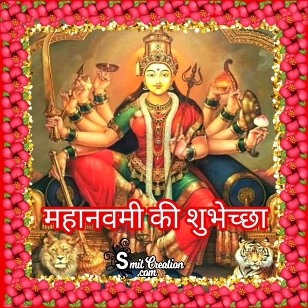 Maha Navami Ki Shubhechha