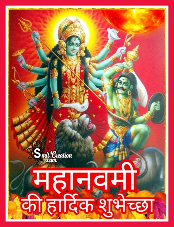 Maha Navami Ki Hardik Shubhechha