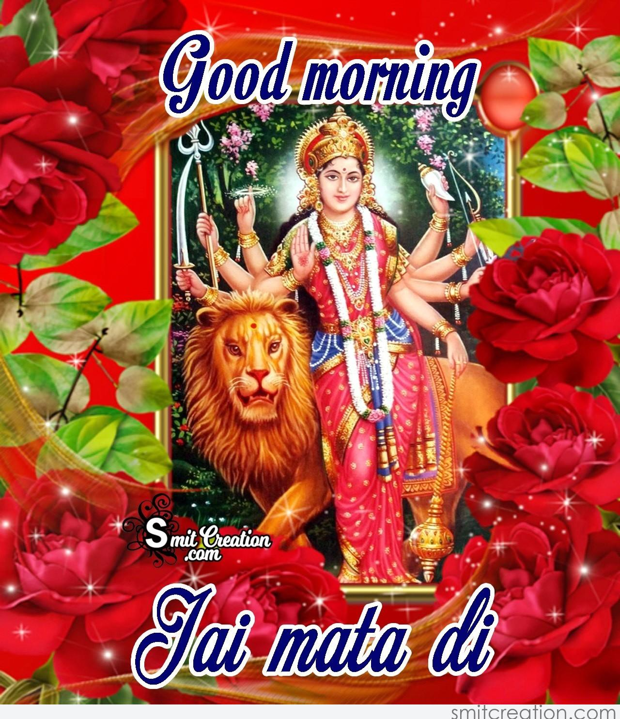 Good Morning God Pictures And Graphics Smitcreationcom