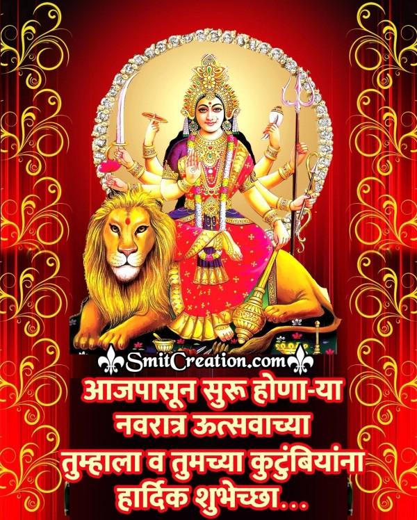 Navratri Utsav Chya Hardik Shubhechha