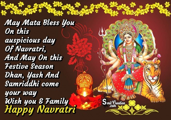May Mata Bless You On This Navratri