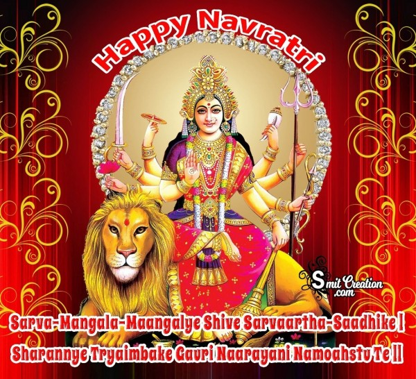 Happy Navratri Maa Durga Mantra