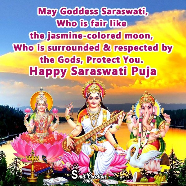 Happy Saraswati Puja!!