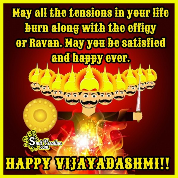 Happy Vijayadashmi!