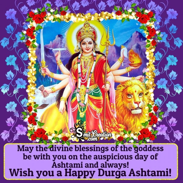 Wish You A Happy Durga Ashtami!
