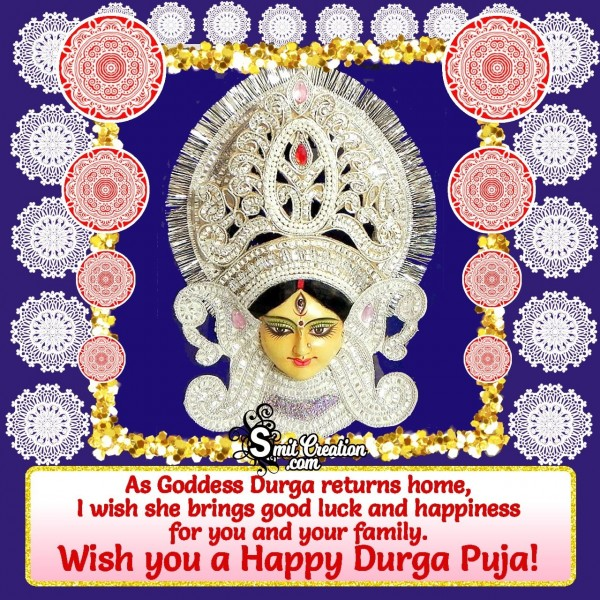 Wishing You A Happy Durga Puja!