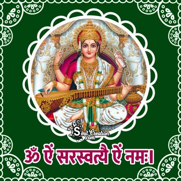 Devi Saraswati Mul Mantra
