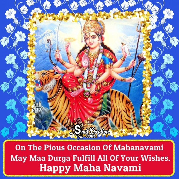 Happy Maha Navami Wishes