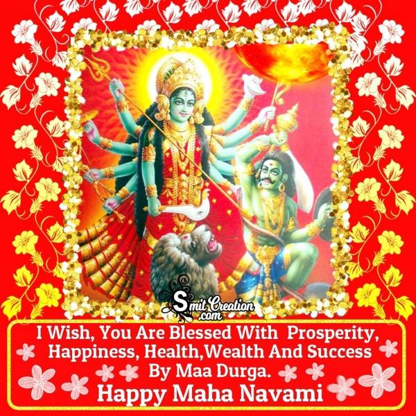 I wish You A Happy Maha Navami