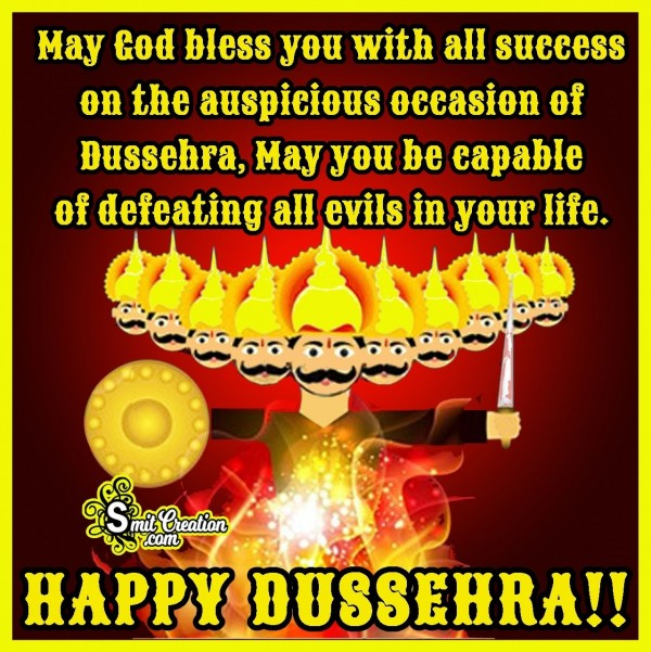 God Bless You On The Dussehra