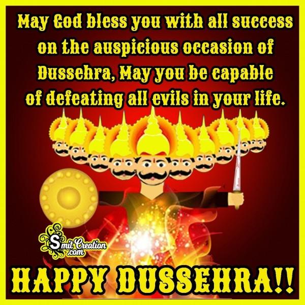 God Bless You On The Dussehra