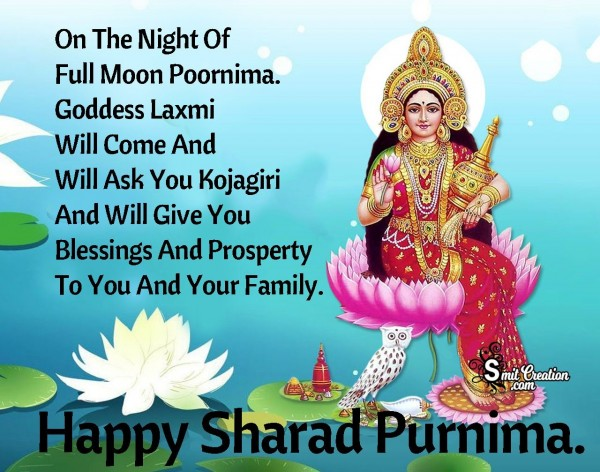 Happy Sharad Purnima Wishes