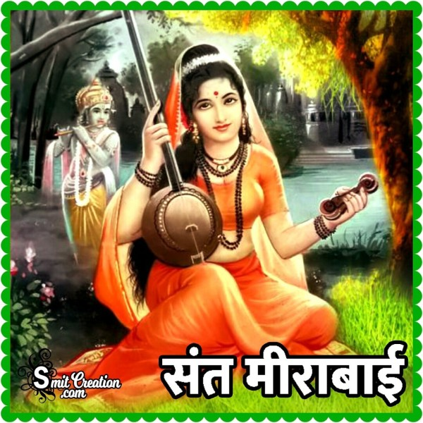 Sant Meera Bai in Hindi