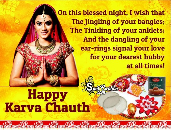 Happy Karwa Chauth Blessings